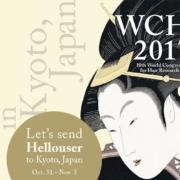 WCHR congresso kyoto