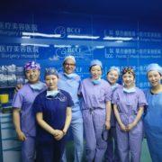 Pechino Tesauro con colleghi